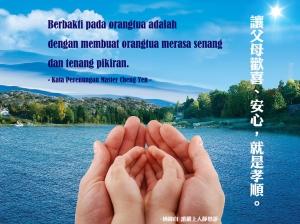 Berbakti pada orangtua adalah dengan membuat orangtua merasa senang dan tenang pikiran.