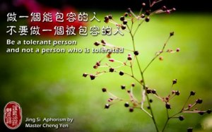 Jadilah orang yang mampu berlapang dada terhadap orang lain, janganlah menjadi seseorang yang selalu memohon maaf dari orang lain.