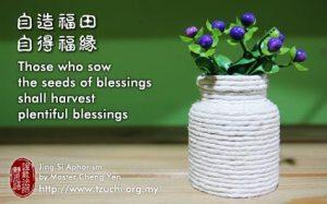Lahan berkah yang diciptakan oleh diri sendiri akan mendatangkan berkah bagi diri sendiri pula.