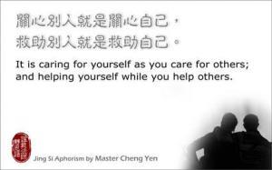 Dengan memberi perhatian pada orang lain, sama artinya dengan memberi perhatian pada diri sendiri. Dengan membantu orang lain, sama artinya dengan membantu diri sendiri.984_729716437_n