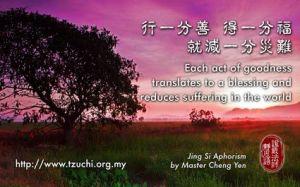 Setiap perbuatan baik selain mendatangkan berkah, juga dapat mengurangi bencana.