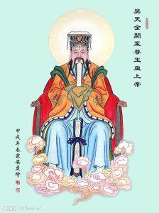 Yu Huang Shang Di 玉皇上帝