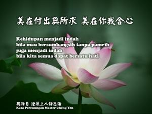 Kehidupan menjadi indah bila mau bersumbangsih tanpa pamrih, juga menjadi indah bila kita semua dapat bersatu hati.