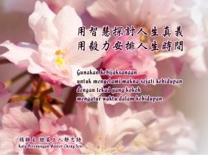 Gunakan kebijaksanaan untuk menyelami makna sejati kehidupan, dengan tekad yang kokoh mengatur waktu dalam kehidupan.