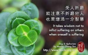 Ketika ditindas orang, mampu mawas diri untuk tidak menindas orang lain, juga merupakan sebuah cara untuk meningkatkan kebijaksanaan diri.