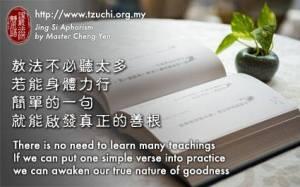 Mendengarkan ajaran tidak perlu terlalu banyak, asalkan bisa menerapkannya di dalam kehidupan, sebuah kalimat ajaran yang sederhana sudah cukup untuk membangkitkan akar kebajikan sejati.
