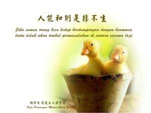 Jika semua orang bisa hidup berdampingan dengan harmonis, tentu tidak akan timbul permasalahan di antara sesama lagi.