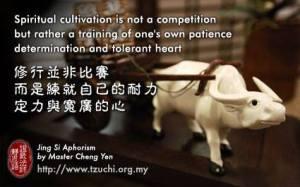 Pelatihan diri sama sekali bukan sebuah perlombaan, melainkan sebuah proses untuk menempa kesabaran, keteguhan dan kelapangan hati sendiri.
