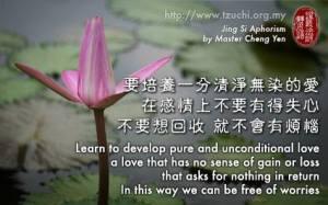 Bila kita ingin memupuk dan membina cinta kasih murni tanpa noda, dalam menjalin hubungan kasih sayang jangan ada rasa 'ingin memiliki' atau 'takut kehilangan' dan jangan mengharapkan imbalan, maka tidak akan menimbulkan kerisauan.
