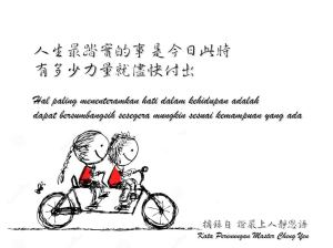 http://www.dreamstime.com/stock-image-couple-cycling-together-valentine-sketch-your-image37676621