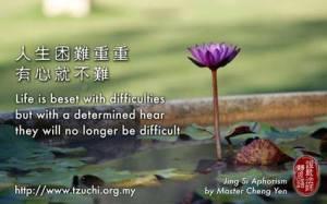 Hidup ini memang penuh dengan kesulitan, namun tidak akan terasa sulit jika dihadapi dengan penuh kesungguhan hati.