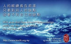 Mata manusia mengarah ke depan, hanya bisa melihat kekurangan orang lain, namun tidak bisa melihat kekurangan diri sendiri.