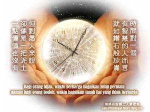 Bagi orang bijak, waktu berharga bagaikan intan permata; namun bagi orang bodoh, waktu bagaikan tanah liat yang tidak berharga.