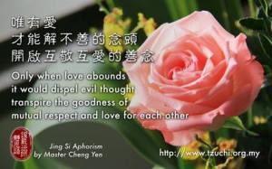 Hanya cinta kasih yang mampu menguraikan niat buruk dan membuka pintu niat baik untuk saling menghormati dan saling mengasihi antar sesama.