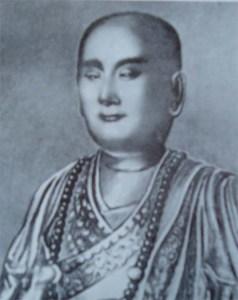 Co Su Kong