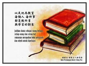 Jadikan dunia sebagai ruang belajar, setiap orang dan setiap hal semuanya merupakan buku pelajaran dan obyek untuk dipelajari.