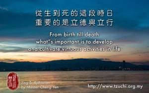 Sejak dilahirkan hingga meninggal dunia, hal terpenting adalah membangun kepribadian dan perilaku yang baik.