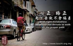 Jika memiliki hati yang lurus dan menapak di jalan yang benar, tentu arah kehidupan kita tidak akan pernah melenceng.