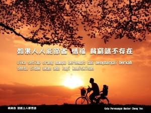 Jika setiap orang mampu berhemat dan menghargai berkah, tentu tidak akan ada lagi kemiskinan.