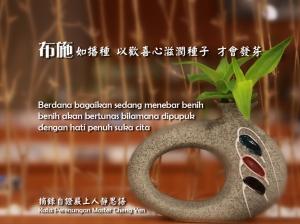 Berdana bagaikan sedang menebar benih, benih akan bertunas bilamana dipupuk dengan hati penuh suka cita.