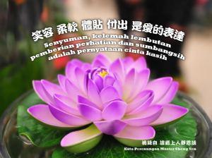 Senyuman, kelemah lembutan, pemberian perhatian dan sumbangsih adalah pernyataan cinta kasih.