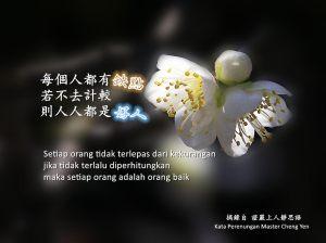 Setiap orang tidak terlepas dari kekurangan, jika tidak terlalu diperhitungkan, maka setiap orang adalah orang baik.