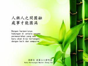 Dengan harmonisnya hubungan di antara sesama, permasalahan yang ada baru akan bisa tertangani dengan baik dan sempurna.