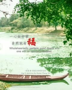 Bila berbuat kebajikan dengan sepenuh hati, dengan sendirinya tentu akan diberkahi.