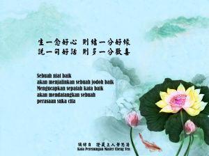 Sebuah niat baik akan menjalinkan sebuah jodoh baik; Mengucapkan sepatah kata baik akan mendatangkan sebuah perasaan suka cita.