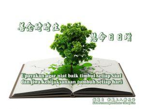 Upayakan agar niat baik timbul setiap saat dan jiwa kebijaksanaan tumbuh setiap hari.