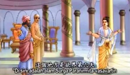 maudgalyayana4