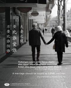 Hubungan suami isteri harus dijalin atas dasar siapa yang lebih mencintai, bukan atas dasar siapa yang lebih ditakuti.